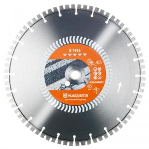 S1465-350-20.0-25.4 от GARDENGEAR.RU