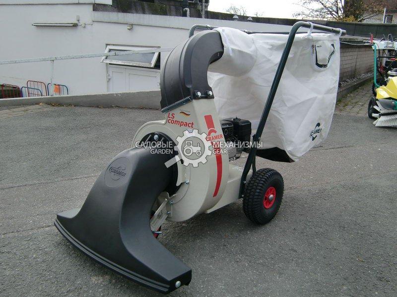 LS Compact от GARDENGEAR.RU