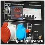 Дизельный генератор Hyundai DHY 8000LE-3 трехфазный