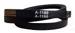 Ремень Нева А-1180 (А-45) для МБ-2 / привода снегоуборщика Мобил К для МБ/МКМ